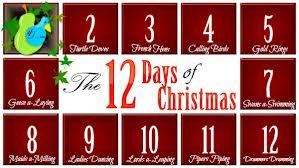 twelvedaysofchristmas